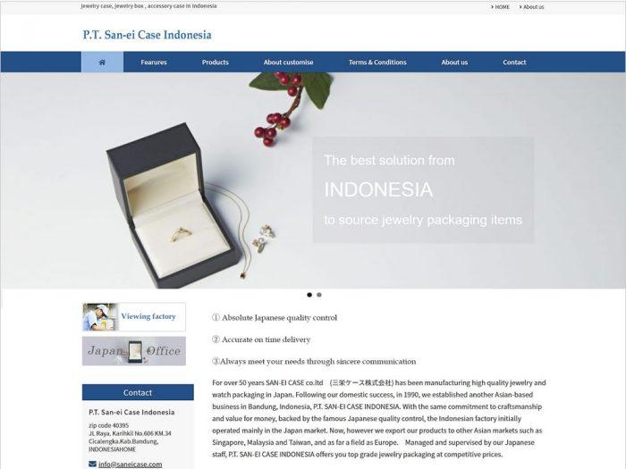 サンエーケースインドネシア